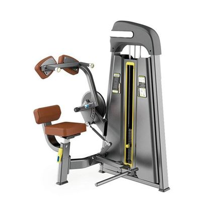China Abdominal Crunch Exercise Machine TEKKEN-5119 | China ab crunch machine