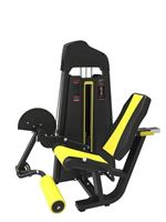Leg Extension Machine for Sale