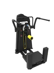 Multi Hip Machine for Sale, Buy Glute Machine Online