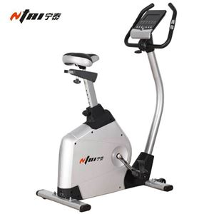 Upright Exercise Bikes for Sale, Buy Upright Exercise Bikes Online