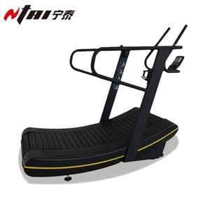 Skillmill Curved Treadmill for Sale
