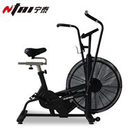 Fan Bike for Sale, Buy Air Exercise Bike Online