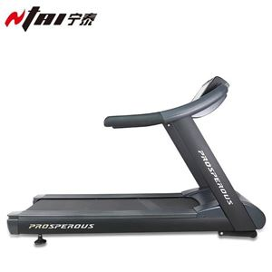 Commercial Treadmill for Sale | Buy Treadmill Gym Quality Online