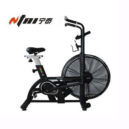 Air Bike for sale | Buy Air Bike Online