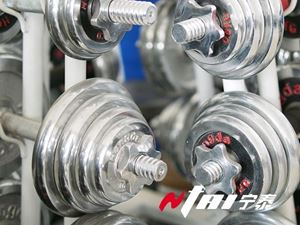 Adjustable Chrome Dumbbells for Sale