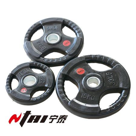 Rubber Coated Olympic Plates for Sale, Wholesale Weight Plates Online