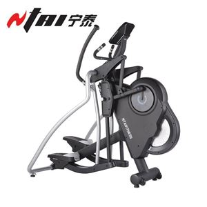 Cross Trainer Machine for Sale, Buy Cross Trainer Elliptical Machine Online