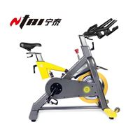 Magnetic Exercise Bike For Sale, Buy Magnetic Exercise Bike Online