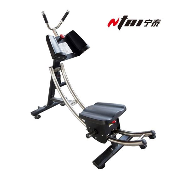 AB Coaster for Sale, Buy Six Pack Abs Exercise Machine Online