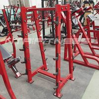 Hammer Strength Barbell Rack For Sale